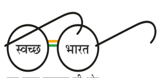Swachh Bharat Media Awards