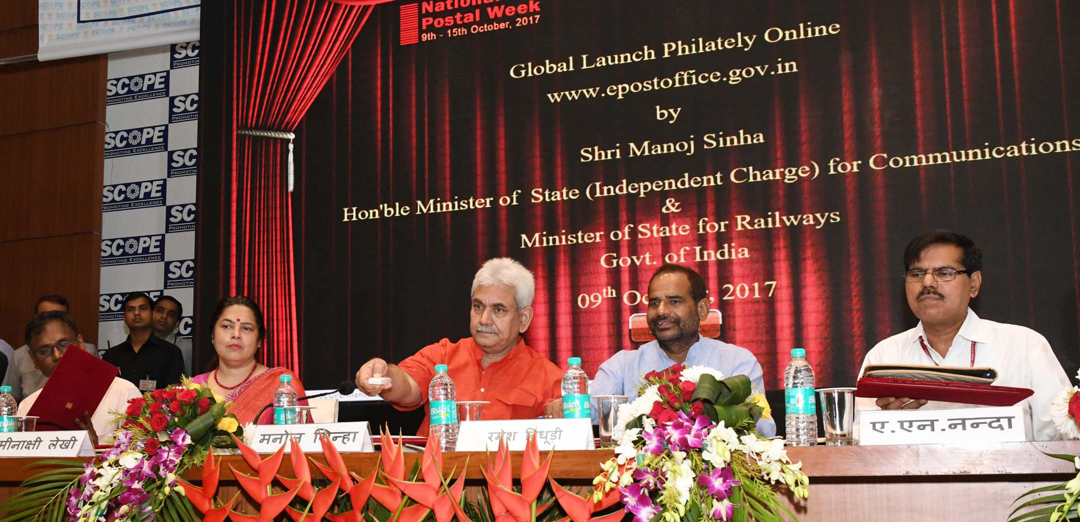 The Minister of State for Communications (I/C) and Railways, Shri Manoj Sinha at the launch of the International Tracked Packet (for Asia Pacific Region) & e-IPO (Bihar, Jharkhand & Karnataka), on the occasion of the World Post Day, in New Delhi on October 09, 2017. The Secretary, (Post), Shri Ananta Narayan Nanda and other dignitaries are also seen.
