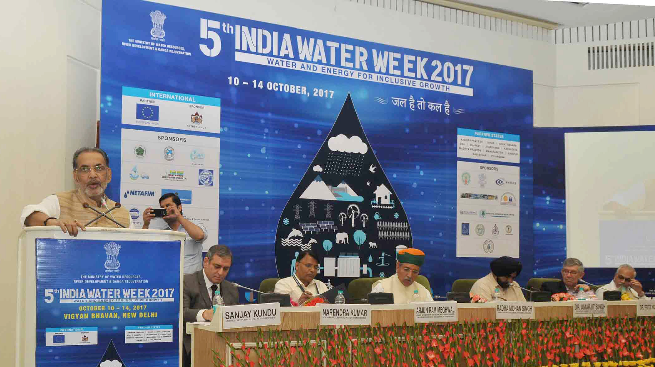 The Union Minister for Agriculture and Farmers Welfare, Shri Radha Mohan Singh addressing the Valedictory session of the India Water Week -2017, in New Delhi on October 14, 2017. The Minister of State for Parliamentary Affairs, Water Resources, River Development and Ganga Rejuvenation, Shri Arjun Ram Meghwal and other dignitaries also seen.