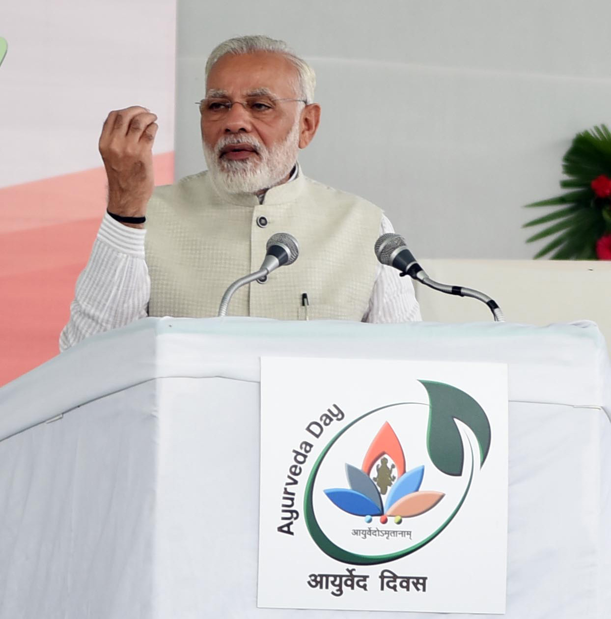 The Prime Minister, Shri Narendra Modi addressing at an event to dedicate first ever All India Institute of Ayurveda to the nation on the occasion of 2nd Ayurveda Day, in New Delhi on October 17, 2017.
