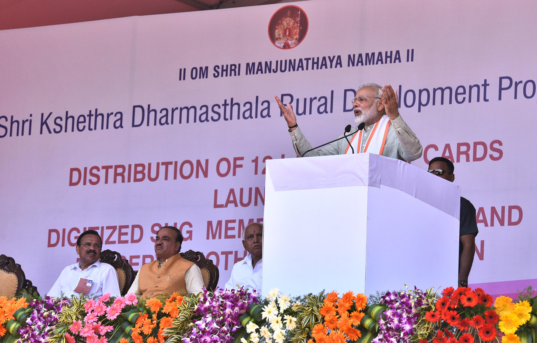 The Prime Minister, Shri Narendra Modi addressing a public meeting, at Ujire, in Karnataka on October 29, 2017. The Union Minister for Statistics and Programme Implementation, Shri D.V. Sadananda Gowda and the Union Minister for Chemicals & Fertilizers and Parliamentary Affairs, Shri Ananth Kumar are also seen.