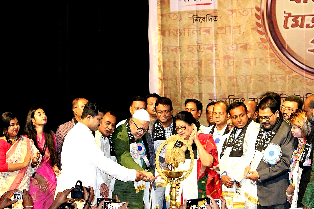 BHARAT-BANGLADESH MOITREE UTSABH - An unique event for love, respect and bonding by Udar Akash 2