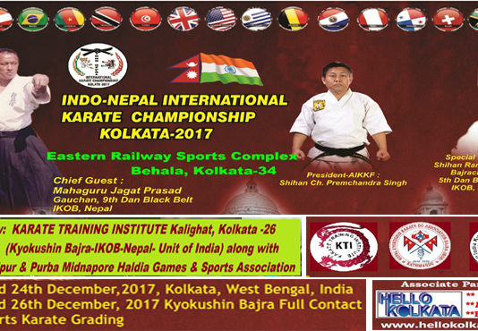 INDO-NEPAL INTERNATIONAL KARATE CHAMPIONSHIP 2017