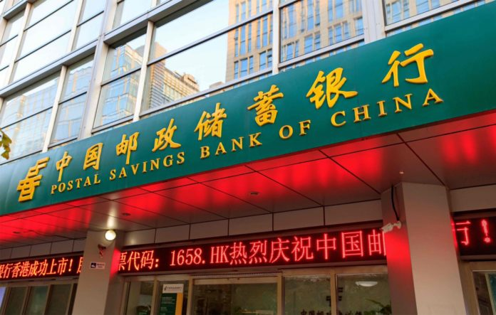 Postal Savings Bank of China's
