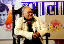 Soumitra - Two Legend at Kolkata Press Club