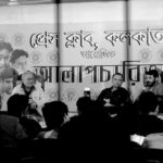 Soumitra & Prasenjit - Two Legend at Kolkata Press Club 13