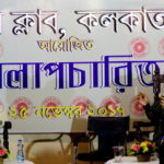 Soumitra & Prasenjit - Two Legend at Kolkata Press Club 20