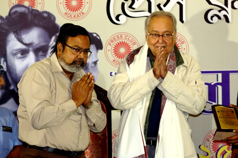 Soumitra & Prasenjit - Two Legend at Kolkata Press Club 3