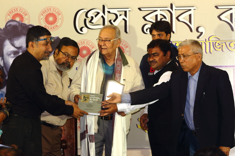 Soumitra & Prasenjit - Two Legend at Kolkata Press Club 4