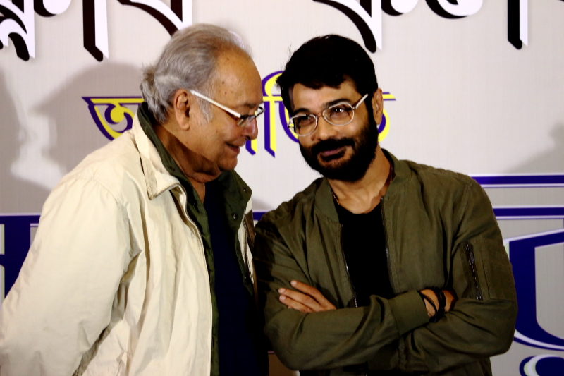 Soumitra & Prasenjit - Two Legend at Kolkata Press Club 7