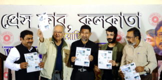 Soumitra & Prasenjit - Two Legend at Kolkata Press Club 9