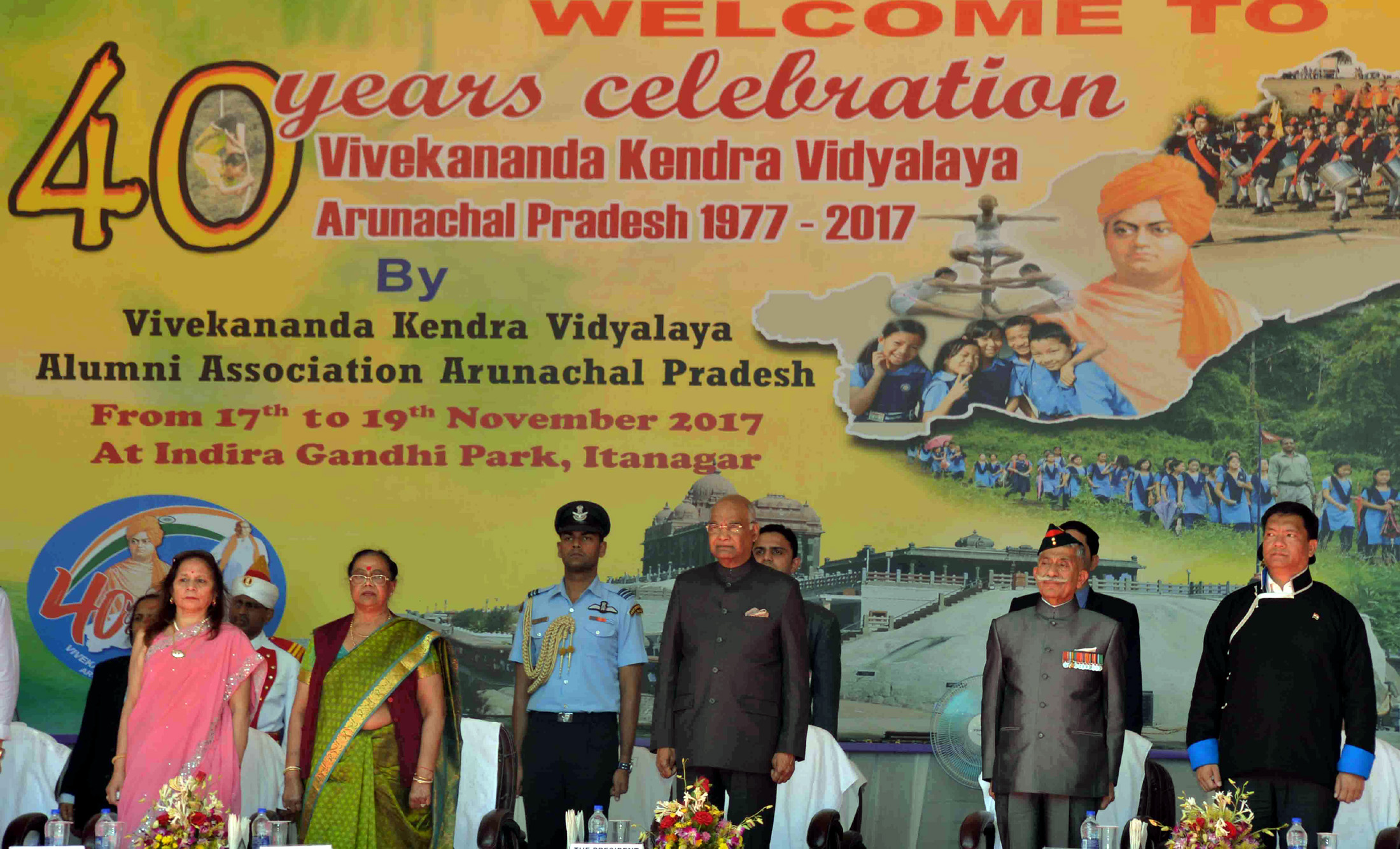 The President, Shri Ram Nath Kovind at the Valedictory function of the 40 years celebration of Vivekananda Kendra, Itanagar, in Arunachal Pradesh on November 19, 2017. The Governor of Arunachal Pradesh, Brigadier (Retd.) (Dr.) B.D. Mishra and the Chief Minister of Arunachal Pradesh, Shri Pema Khandu are also seen.
