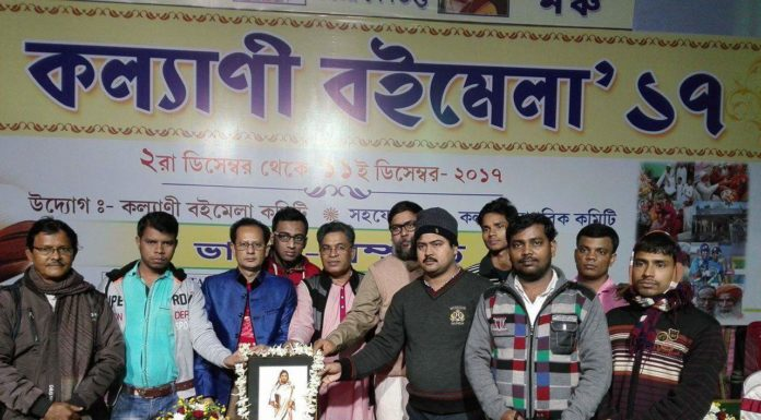 Udar Akash a leading Bengali literary magazine paid tribute to Begum Rokeya Sakhawat Hossain at the Book Fair of Kalyani