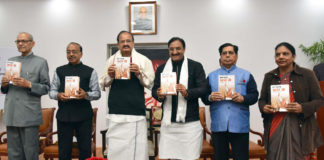 "The Vice President, Shri M. Venkaiah Naidu releasing the Book ""Yuga Purush Bharata Ratna Atal Ji"", authored by the Member of Parliament (LS), Dr. Ramesh Pokhriyal 'Nishank', in New Delhi on December 28, 2017. The Minister of State for Parliamentary Affairs and Statistics & Programme Implementation, Shri Vijay Goel is also seen."