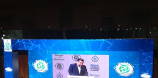 Mukesh Ambani at BGBS 2018