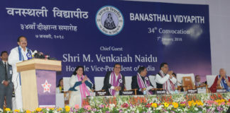 The Vice President, Shri M. Venkaiah Naidu addressing the gathering during the 34th Convocation of the Banasthali Vidyapeeth, in Tonk district of Rajasthan on January 07, 2018.