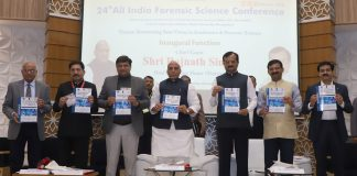 The Union Home Minister, Shri Rajnath Singh releasing a souvenir, during the inauguration of the 24th All-India Forensic Science Conference, in Ahmedabad on February 10, 2018.