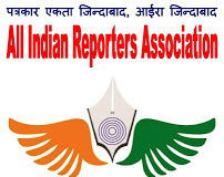 All Indian Reporter's Association-AIRA