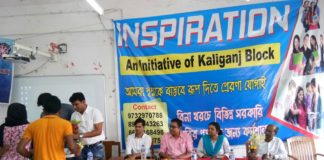 Nazir Hossain's INSPIRATION a ray of hope for many - workshop on Competitive Exams at Kaliganj Block