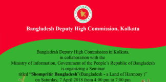 Bangladesh Deputy High Commission