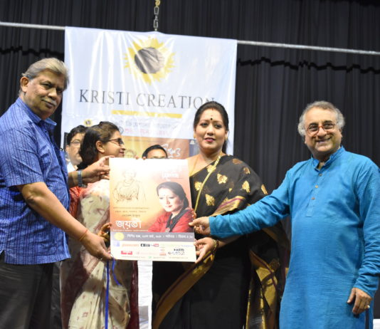 RGN- Raja Sen, Sweta Gupta, Jayati Chakraborty, Kalyan Sen Barat releasing Rabir Gaan O Nivedita audio cd by Jayati Chakraborty ( L-R ) on Kirsti Creation