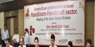 Smriti Irani chairs the meeting with state minsiters on Collaboration between Centre and States to boost Handloom and Handicraft sectors