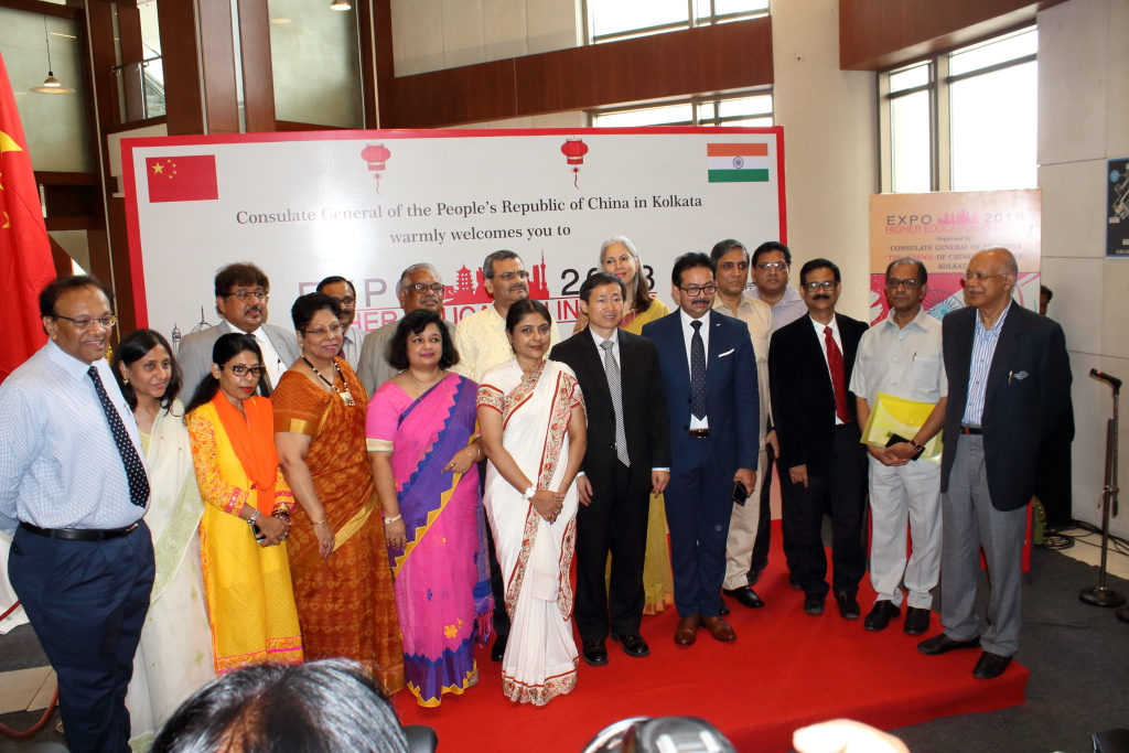 Chinese Higher Education Expo 2018 inaugurated at Kolkata - Best of