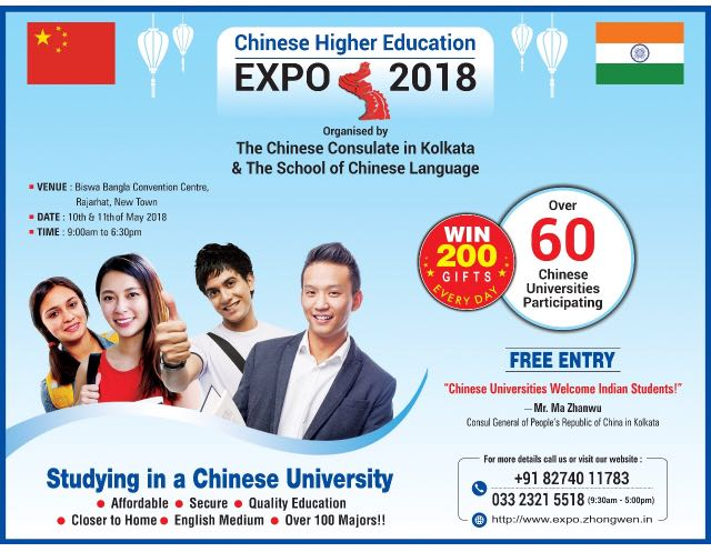 Chinese Education Expo 2018