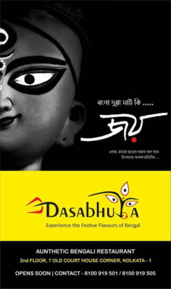 Dashabhuja - All Year Durga Puja and Food Festival 11