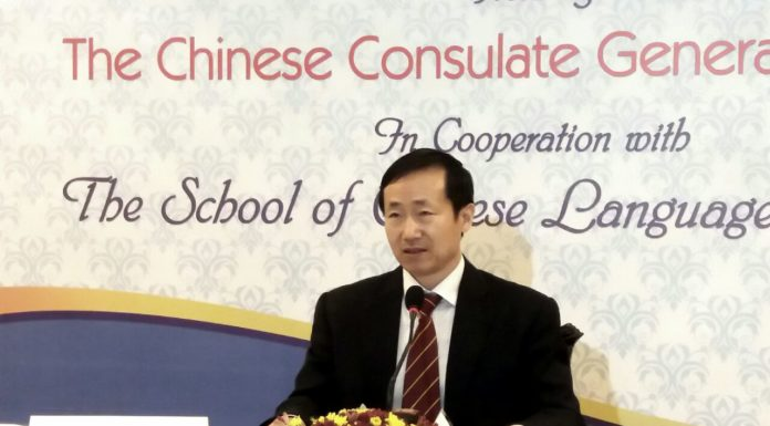 His Excellency Ma Zhanwu - Consulate General of PRC at Kolkata