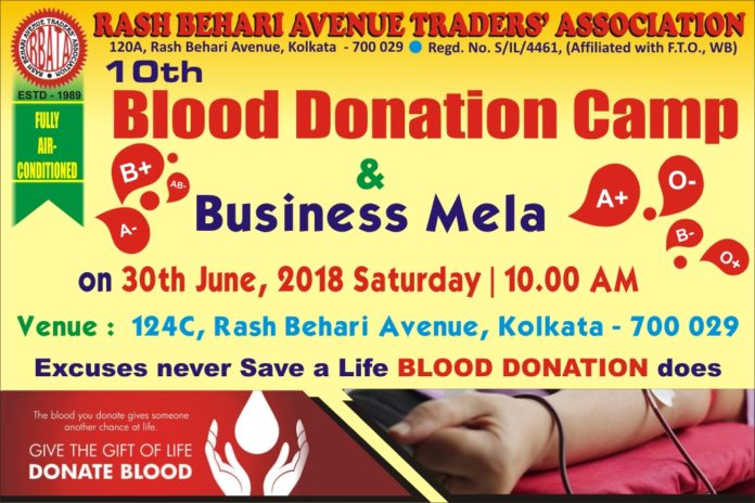 Blood Donation Camp At Rash Bihari Avenue