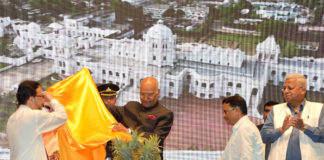 "The President, Shri Ram Nath Kovind declaring the ""Queen Pineapple as State Fruit of Tripura"", in Agartala, Tripura on June 07, 2018. The Governor of Tripura, Shri Tathagata Roy is also seen."