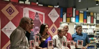 Book Release on Bengali Moncher Gaan