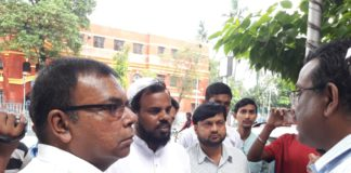 Kalyani University Deputation by Minority Forum