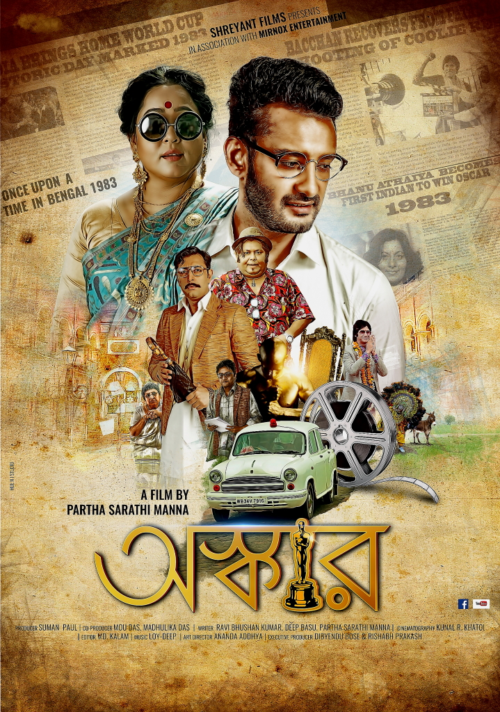 Oskar - The Bengali Film 2