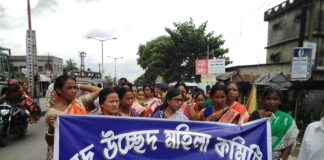 South Dinajpur - Protest by Ladies