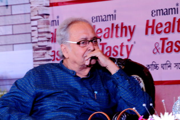 Bangaleer Jhaaj - Emami Healthy and Teasty New Commercial Launched 7