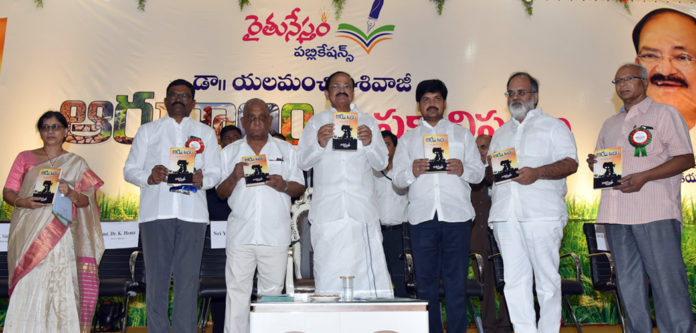 The Vice President, Shri M. Venkaiah Naidu releasing Telugu Book 'Aarugalam' authored by Dr. Yelamanchili Shivaji, in Vijayawada, Andhra Pradesh on July 08, 2018. The Minister for Law and Justice, Skill Development, Youth, Sports of Andhra Pradesh, Shri Kollu Ravindra and others dignitaries are also seen.