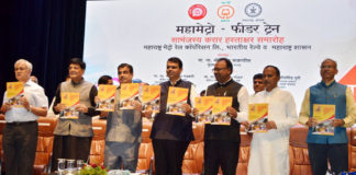The Union Minister for Railways, Coal, Finance and Corporate Affairs, Shri Piyush Goyal along with the Union Minister for Road Transport & Highways, Shipping and Water Resources, River Development & Ganga Rejuvenation, Shri Nitin Gadkari and the Chief Minister of Maharashtra, Shri Devendra Fadnavis releasing the publication at the signing ceremony of an MoU between Indian Railways and MahaMetro (Metro Railway Project Company of Maharashtra) for creating a Mass Rapid Transit System (MRTS), in Nagpur city, Maharashtra on July 16, 2018. The Secretary, Ministry of Housing and Urban Affairs, Shri Durga Shanker Mishra and other dignitaries are also seen.