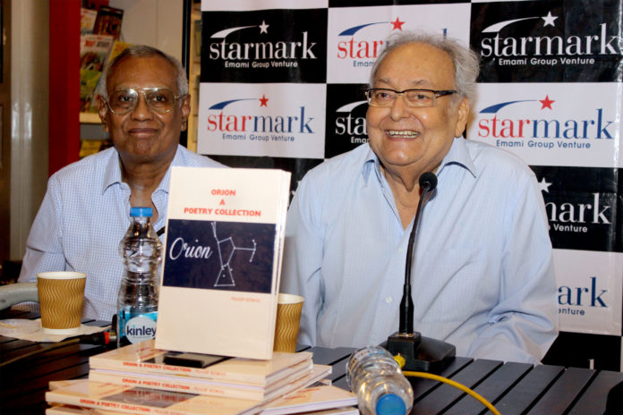 Pradip Biswas's ORION – A POETRY COLLECTION in the presence of  Soumitra Chatterjee as the Guest of Honour