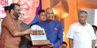 The President, Shri Ram Nath Kovind at the inauguration of the 'Festival on Democracy' to mark the conclusion of Diamond Jubilee celebrations of Kerala Legislative Assembly, at Thiruvananthapuram on August 06, 2018. The Chief Minister of Kerala, Shri Pinarayi Vijayan is also seen.