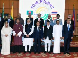 The Prime Minister, Shri Narendra Modi and other BIMSTEC leaders in a group photograph with the HODs of Ministerial delegations, during the 4th BIMSTEC Summit, in Kathmandu, Nepal on August 31, 2018.