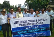 WEBCUPA - At Kalyani University