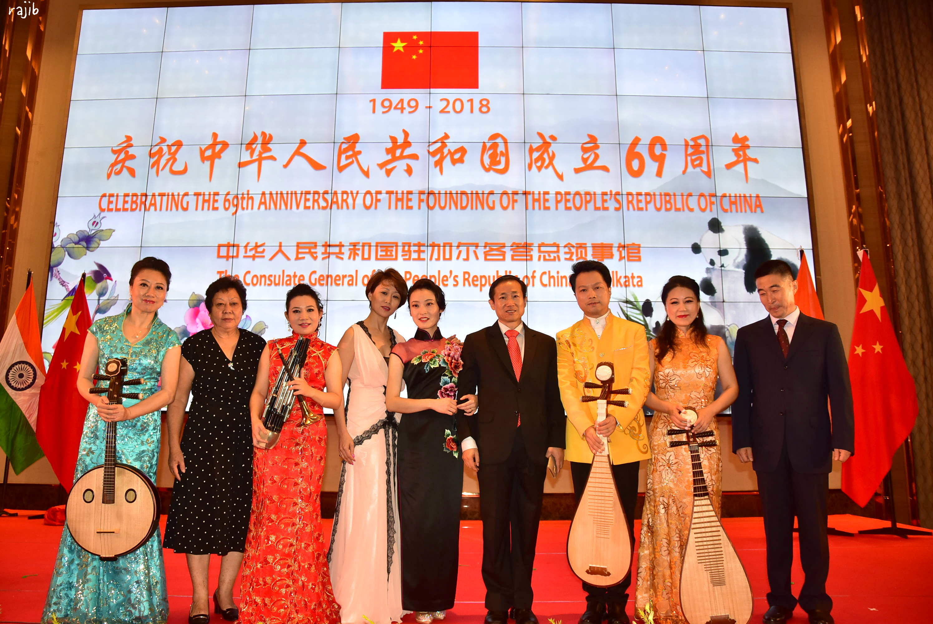 Chinese 69th National ay At Kolkata