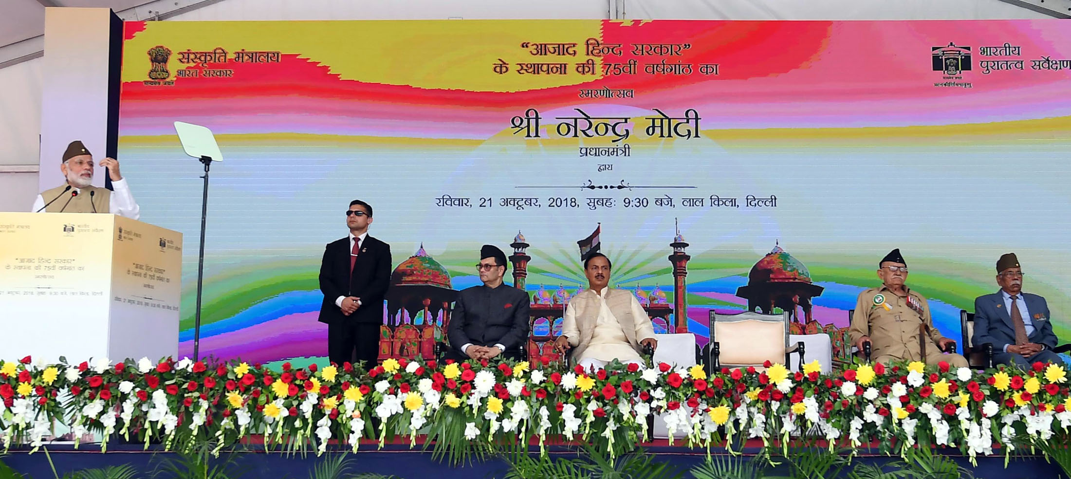 The Prime Minister, Shri Narendra Modi addressing the gathering at a function to commemorate the 75th anniversary formation of the Azad Hind Government, at Red Fort, Delhi on October 21, 2018. The Minister of State for Culture (I/C) and Environment, Forest & Climate Change, Dr. Mahesh Sharma and other dignitaries are also seen.