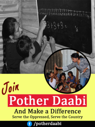 JOIN POTHER DAABI 6
