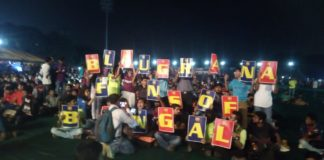 El Clasico screening at the iconic East Bengal Stadium