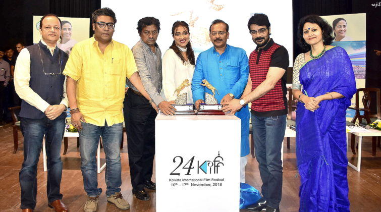 24th KIFF Inauguration Press Meet at Kolkata