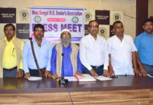 West Bengal MR Dealers Associations