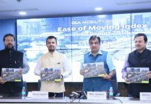 Photograph of EOMI launch